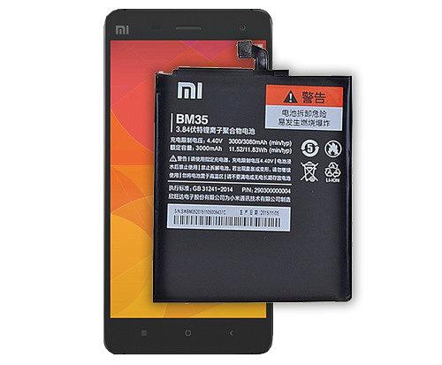 Купить аккумулятор BM35 для Xiaomi Mi 4C