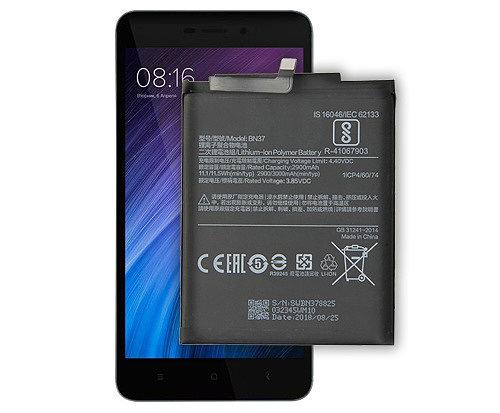 Купить аккумулятор BN37 для Xiaomi Mi 4C