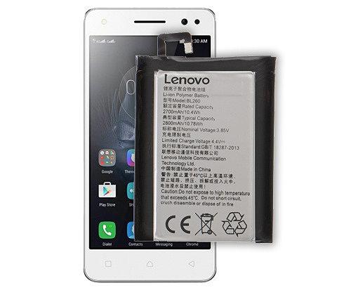 Купить аккумулятор BL260 для Lenovo S1 Lite