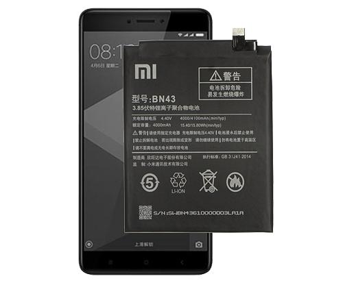 Батарея Xiaomi BN43 для Redmi Note 4x