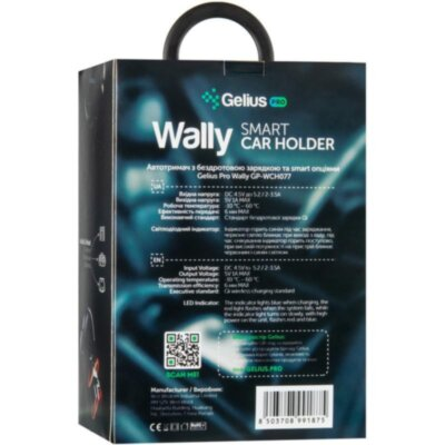 Холдер Gelius Pro Wally Automatic WG-01 15W (Wireless Charger)