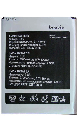 Аккумулятор Bravis A504 / X500 / Assistant AS-5433 / Leagoo M5​