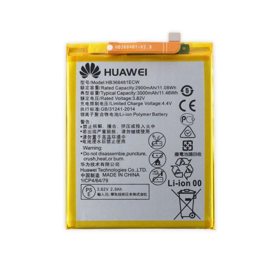 аккумуляторы Huawei оптом купить Киев и Украина